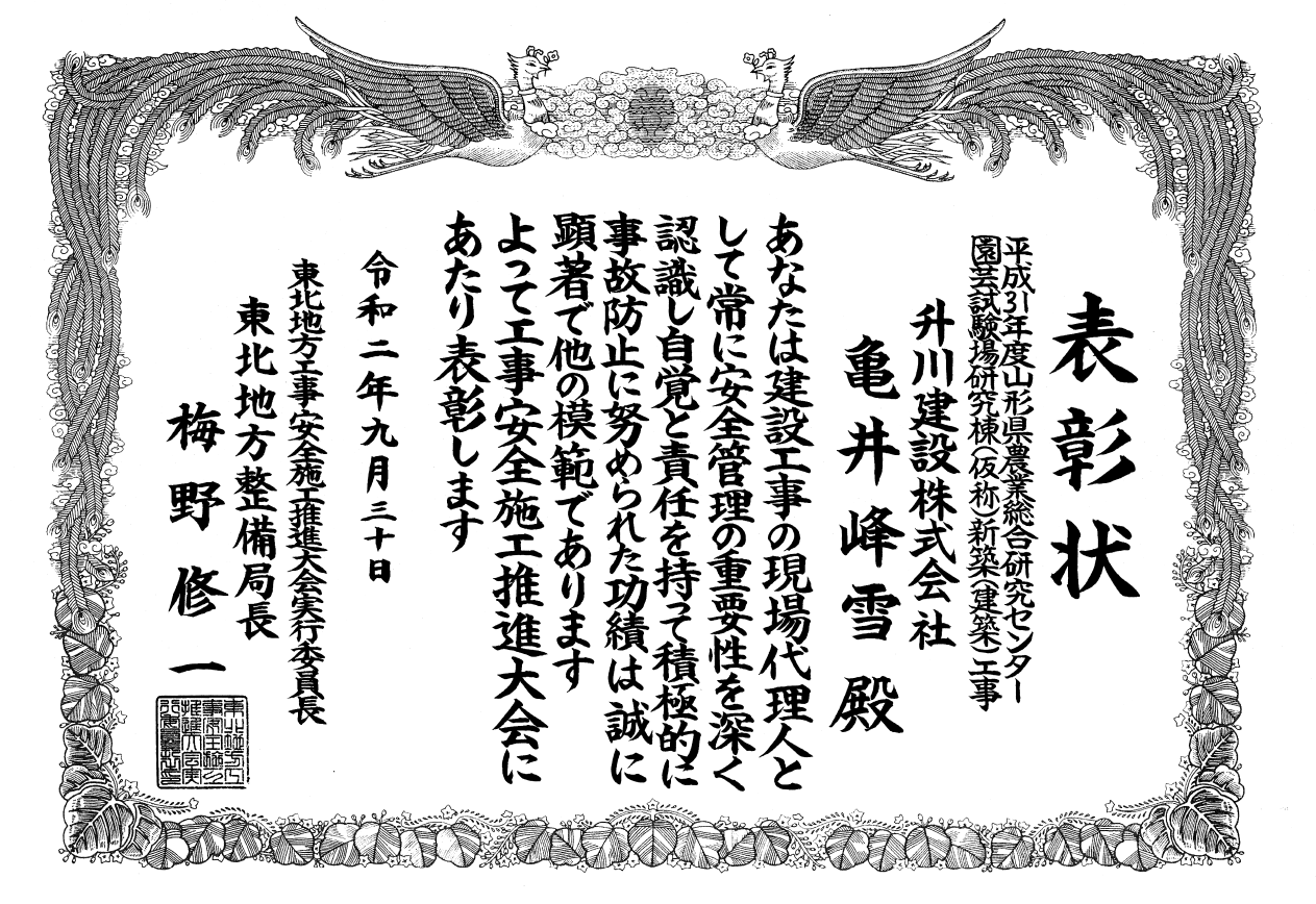亀井さん.png