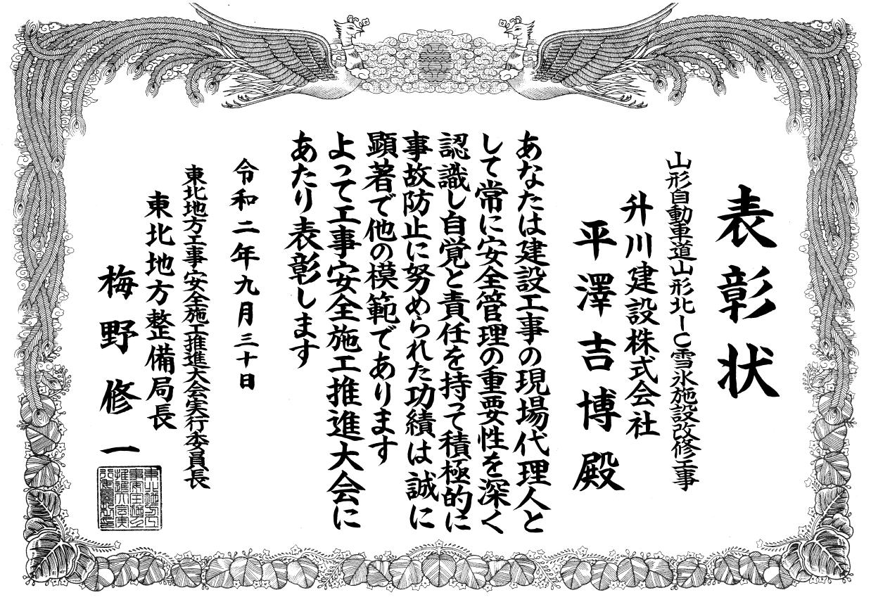 平澤さん.png